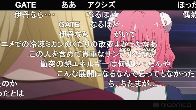 10話 (76)