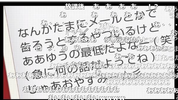 6話 (14)