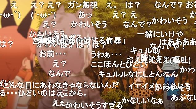 9話 (121)