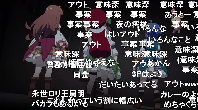 5話 (81)