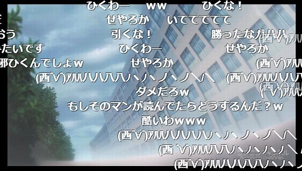 4話 (22)