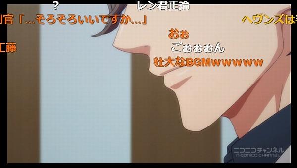 6話 (89)