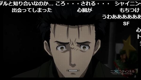 4話 (112)