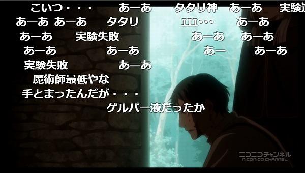 5話 (71)