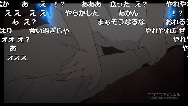 4話 (88)