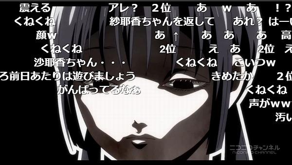 6話 (54)