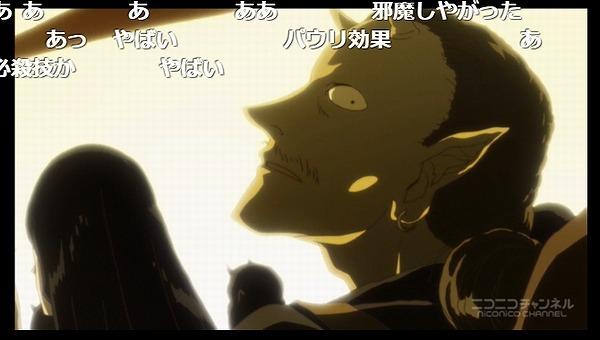 9話 (109)