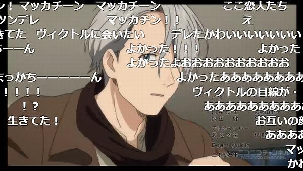 9話 下 (41)