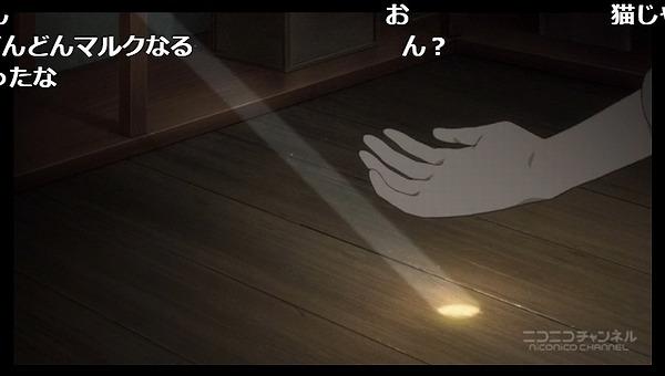 5話 (12)