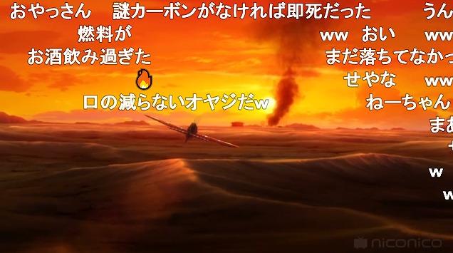 7話 (105)