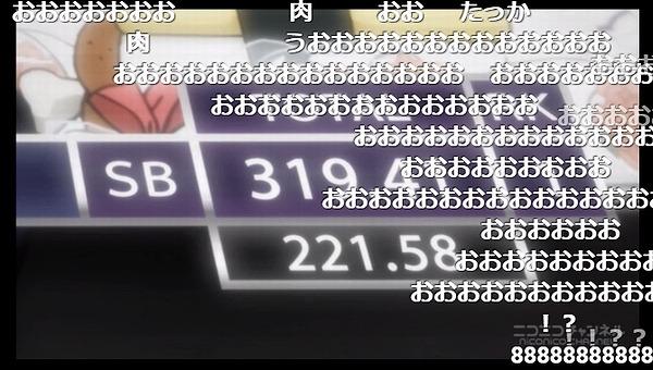 12話 (92)