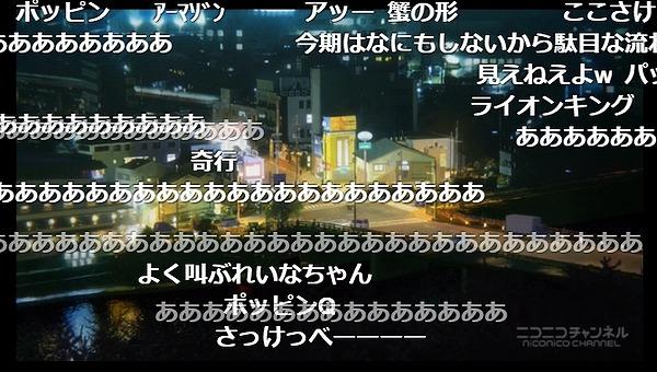 11話 (57)