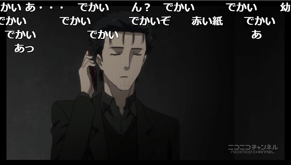 4話 (107)