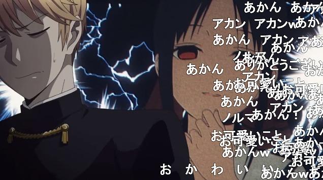 五話 (141)