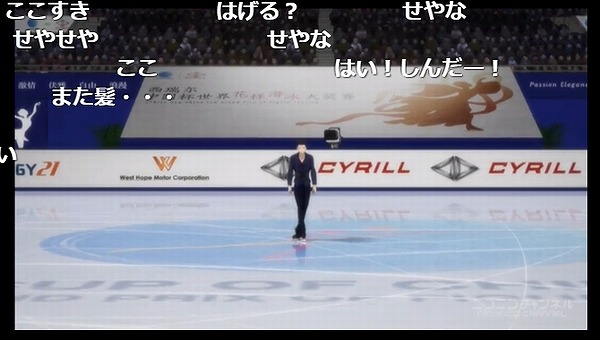 7話 (104)