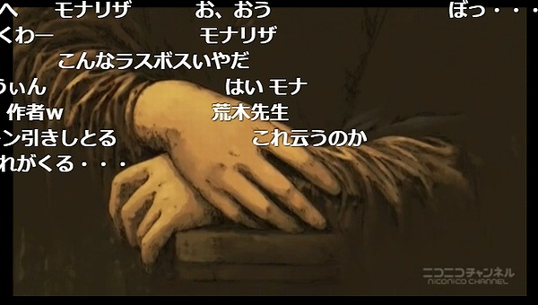 39話 (21)