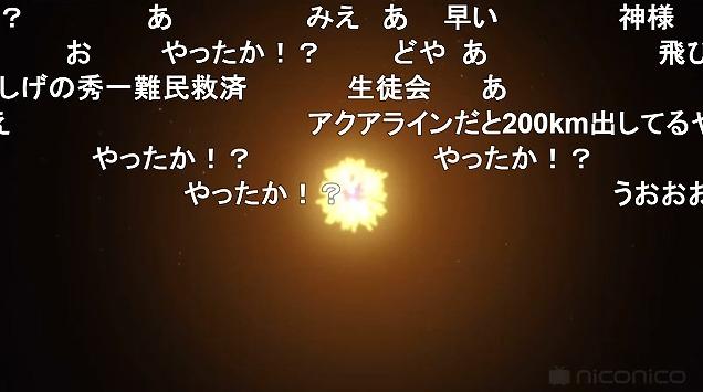 12話 (72)
