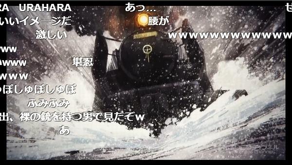 7話 (76)
