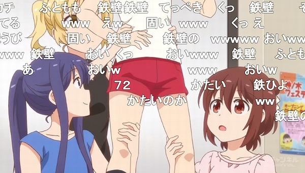 6話 (39)