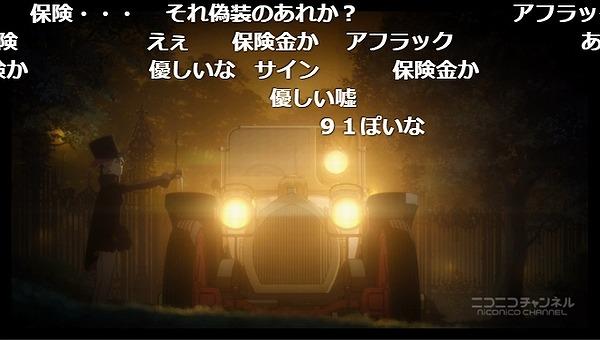 1話 (125)