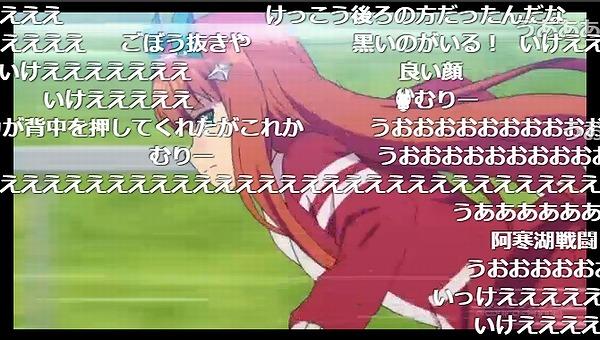 10話 (130)