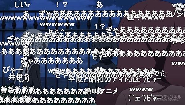2話 (52)