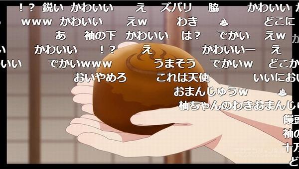 3話 (97)