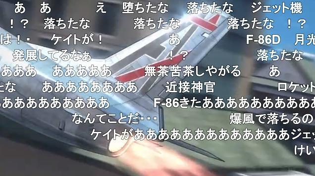 12話 (48)