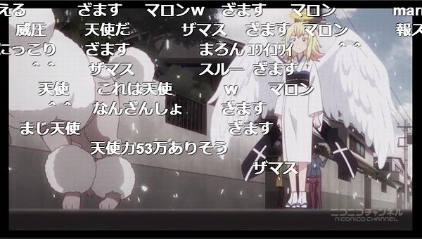 12話 (18)