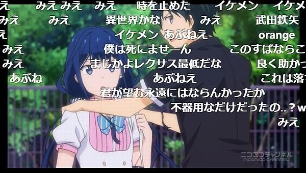 4話 (159)