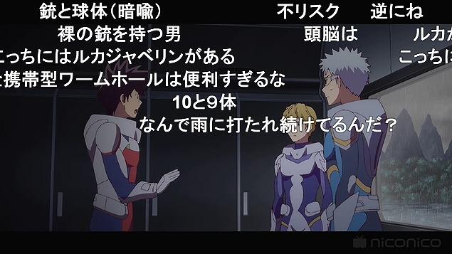 10話 (141)