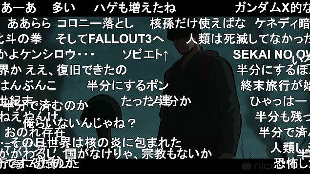 10話 (41)