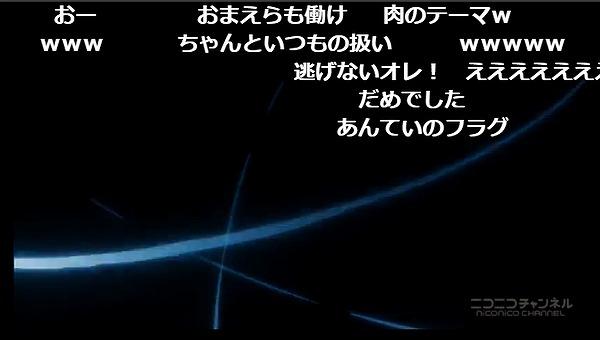 2話 (15)