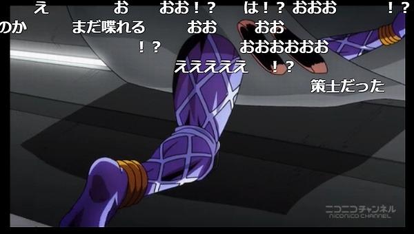 33話 (112)