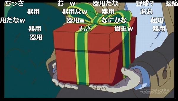 10話 (166)