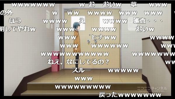 5話 (100)