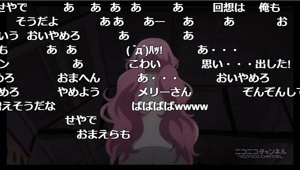 6話 (65)