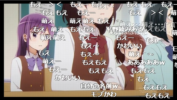 2話 (95)