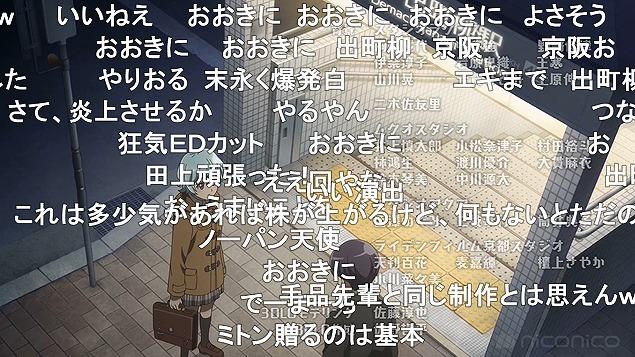 10話 (169)