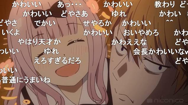 五話 (78)