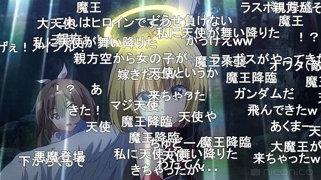 10話 (60)