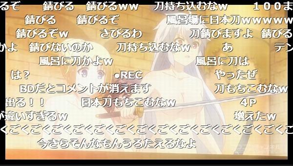 2話 (96)
