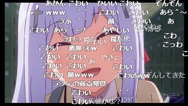 8話 (170)