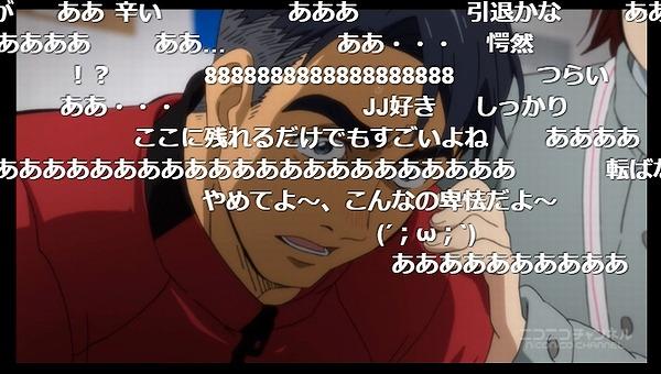 11話 (156)