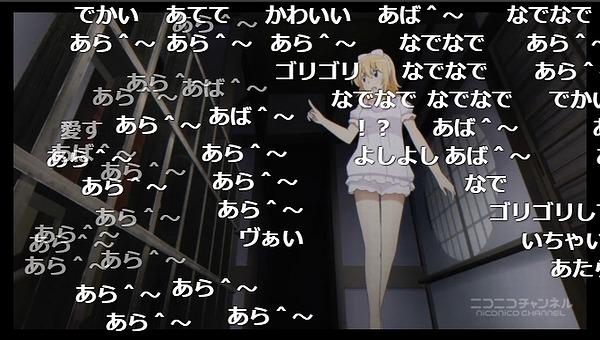 6話 (10)
