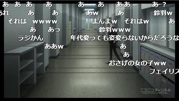 4話 (94)