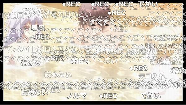 2話 (93)