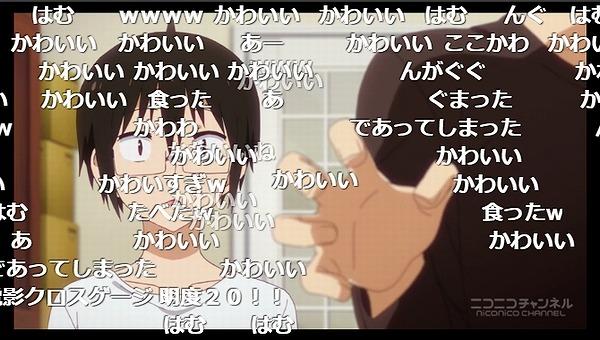 11話 (10)