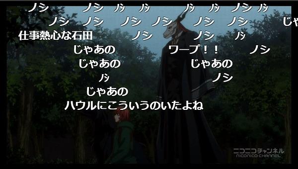 8話 (101)