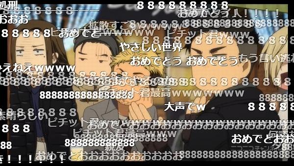 10話 下 (44)